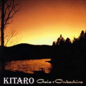 Album Gaia Onbashira - Kitaro